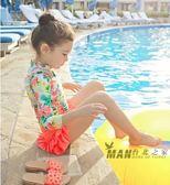 售完即止-泳衣嬰幼分體速幹防曬大中小長袖女孩兒童游泳衣寶寶溫泉服9-20(庫存清出T)