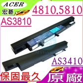 ACER 電池(原廠)-宏碁 3810,4810,5810,3410,8371,8331,8471,8571,3810TG,4810T,5810T,AS3810,AS4810