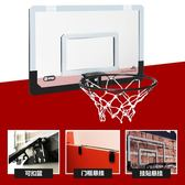 籃球架免打孔兒童掛式籃球框室內寶寶壁掛式投籃筐男孩家用可扣籃   color shopYYP