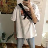 夏季oversize短袖T恤男士韓版港風ins百搭情侶寬鬆半袖體恤衫