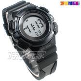 SKMEI 時刻美 小錶時尚腕錶 計時碼表 女錶 中性錶 防水手錶 電子錶 運動錶 夜光 日期 SK1485黑