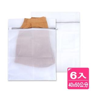 【AXIS 艾克思】實用方形40x50cm防滑拉鍊細密網洗衣袋_6入