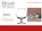 Ocean BX09 Classic 標準白蘭地杯 -255ml《Mstore》
