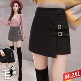 雙穿環釦毛呢褲裙(2色) M~2XL【982765W】【現+預】☆流行前線☆