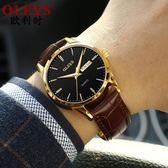 歐利時手錶男學生男士手錶運動石英表防水時尚潮流皮帶男表腕韓表