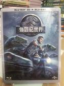 影音專賣店-Q03-057-正版藍光BD*電影【侏儸紀世界/3D+2D雙碟】-外紙盒完整