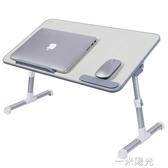 可摺疊家用筆記本電腦桌板大學生宿舍放上鋪寫字用的床桌可調節升降多功能 一米陽光