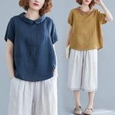 大碼襯衫 夏裝新品百搭寬鬆后背單排扣棉麻短袖襯衫女減齡顯瘦娃娃領上衣潮