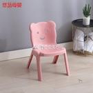 兒童椅子 兒童椅寶寶小椅子換鞋板凳幼兒園寫字小凳子塑料卡通靠背椅無扶手 快速出貨 YYP