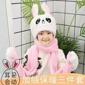 帽子圍巾手套三件套兒童會動的耳朵帽保暖防風冬加厚寶寶親子手套 快速出貨