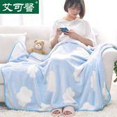 珊瑚絨毯子保暖毯床單毛毯單人宿舍學生沙發毯雙人加厚夏季法蘭絨冷氣毯