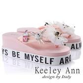 ★2018春夏★Keeley Ann夏日度假~時尚風花朵扣飾海灘夾腳涼拖鞋(粉紅色) -Ann系列