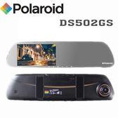 寶麗萊Polaroid(送32G)行車紀錄器DS502GS