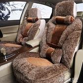 汽車坐墊吉利帝豪GL GS博越遠景suvX6 x3 s1冬季專用全包毛絨座套ATF 探索先鋒