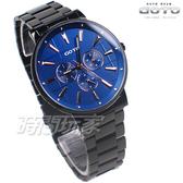 GOTO Nostalgia懷舊系列 壓花玻璃 十字花 不銹鋼錶帶 學生錶 男錶 IP黑電鍍x藍 GS1099M-33-L41