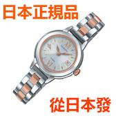 免運費 日本正規貨 CASIO SHEEN Radio Controlled Model 太陽能無線電鐘 女士手錶 SHW-5200DSG-7AJF
