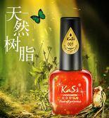 甲油膠新品新色可卸光療豆沙色指甲油全套美甲店常用大瓶15ML
