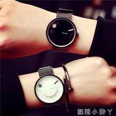 男時尚流運動概念手錶簡約個性創意科技石英情侶錶 蘿莉小腳丫