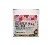 足勇OA筒裝彩色長尾夾#227(31134 )