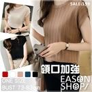 EASON SHOP(GW2102)簡約坑條紋合身無袖針織衫 背心 直條紋 純色 彈性 顯瘦