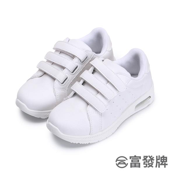 【富發牌】免綁帶純白兒童休閒鞋-白  33AJ25