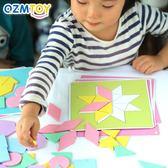 拼圖幼兒童拼圖玩具2-3-4-5-6歲男女孩早教益智力木質七巧板寶寶拼板 迎中秋全館85折