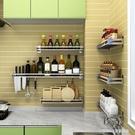 掛架 304不銹鋼免打孔廚房置物架牆上壁...