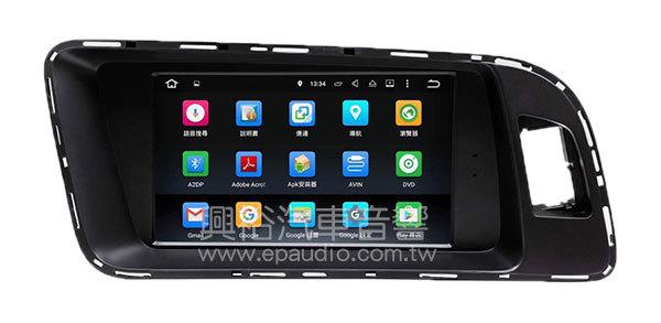 【專車專款】2009~2015年 Audi A4/Q5 專用7吋觸控螢幕安卓多媒體主機