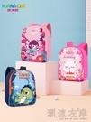 幼兒園書包女童兒童背包3-5歲男孩可愛大班寶寶小書包小班