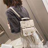 後背包~小清新蕾絲後背包女包包2021新款時尚百搭迷你背包pu多用旅行小包