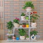 花架 多層室內家用陽台置物架鐵藝多肉客廳省空間花盆落地式T 3色
