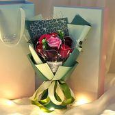 送女生浪漫生日禮物女朋友情人仿真花永生花玫瑰花香皂花束禮盒