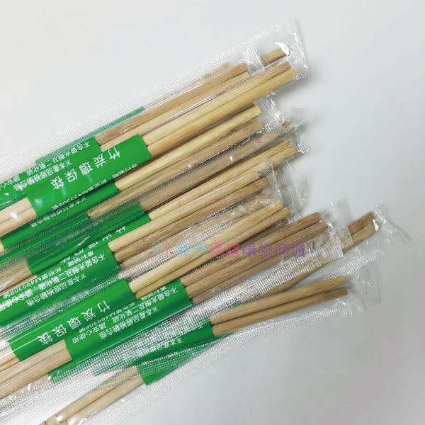 【我們網路購物商城】金獎 竹炭健康環保筷-1包 環保筷 免洗筷 竹碳筷  竹炭 衛生筷 筷子