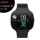【售完為止】ASUS VivoWatch BP (HC-A04) 內建血壓及心率及服藥提醒健康管理GPS手錶◆送加濕器