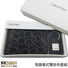 【CK】Calvin Klein 簡式雙鈔皮夾 CK壓紋+CK鑰匙圈套組/黑色
