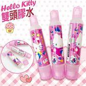 Hello Kitty 凱蒂貓 雙粗細頭膠水  膠水 沾黏 (購潮8)