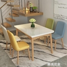北歐餐桌椅組合小戶型現代簡約風格實木鋼化玻璃長方形飯桌家用MBS『潮流世家』