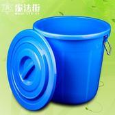 大垃圾桶大號環衛容量廚房戶外無蓋帶蓋圓形特大商用塑料水桶 魔法街