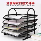 文件盤文件欄筐資料架多層收納框座辦公用品