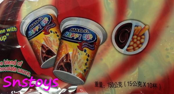 sns 古早味 懷舊零食 餅乾 快樂杯 巧克力棒餅 巧克力沾棒 10盒