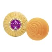 蜂王 珍珠檀香皂(100g)【小三美日】