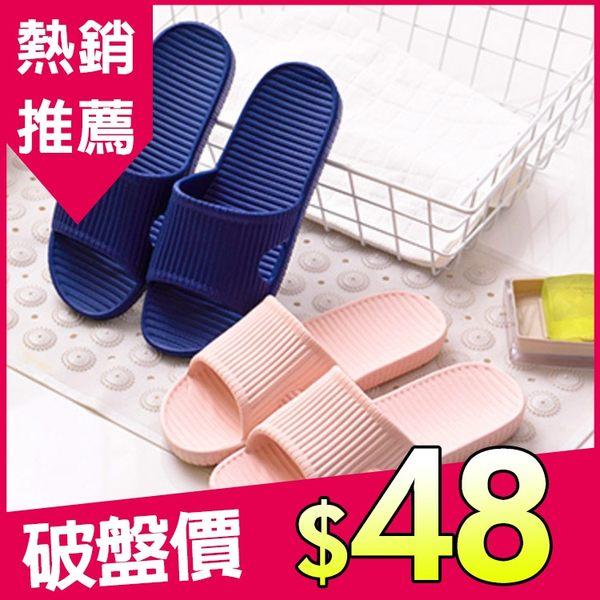 ✿現貨 快速出貨✿【小麥購物】居家拖鞋 鞋底加厚 四色選擇 室內拖鞋 拖鞋【C074】