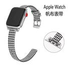蘋果錶帶 適用于apple watch3/4蘋果手表 iwatch 5 尼龍帆布表帶首飾款腕帶3/2/1時尚軟 米家