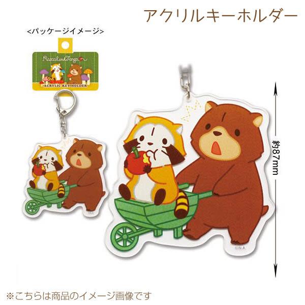 Hamee 日本 浣熊拉斯卡爾 RASCAL 世界名作劇場 透明壓克力 鑰匙圈 吊飾 掛飾 (美味蘋果) 383-554780