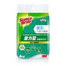 【3M 菜瓜布】3M Scotch-Brite SDTU-4M潔力豆海綿菜瓜布-爐具/鍋具專用 (4片/包)