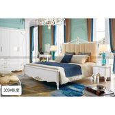 [紅蘋果傢俱]MKL-309#臥室套房組 雙人床 床頭櫃 衣櫃 歐式 簡約