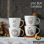 復古可愛動物馬克杯骨瓷陶瓷早餐杯麥片杯水杯大容量【創世紀生活館】