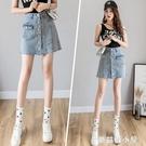 牛仔短裙女春夏2020新款高腰中長款牛仔裙A字半身裙ins超火的裙子 蘑菇街小屋