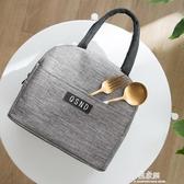 便當袋飯盒袋帶飯的手提包鋁箔加厚上班飯兜小學生保溫袋便當包手拎餐包 易家樂
