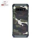 88柑仔店-適用三星S10/S10Plus手機殼迷彩S10 Lite保護套硅膠防摔全包